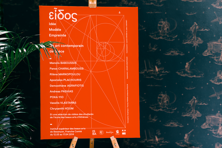 eidos affiche institut supérieur beaux arts Besançon ISBA exposition Grec